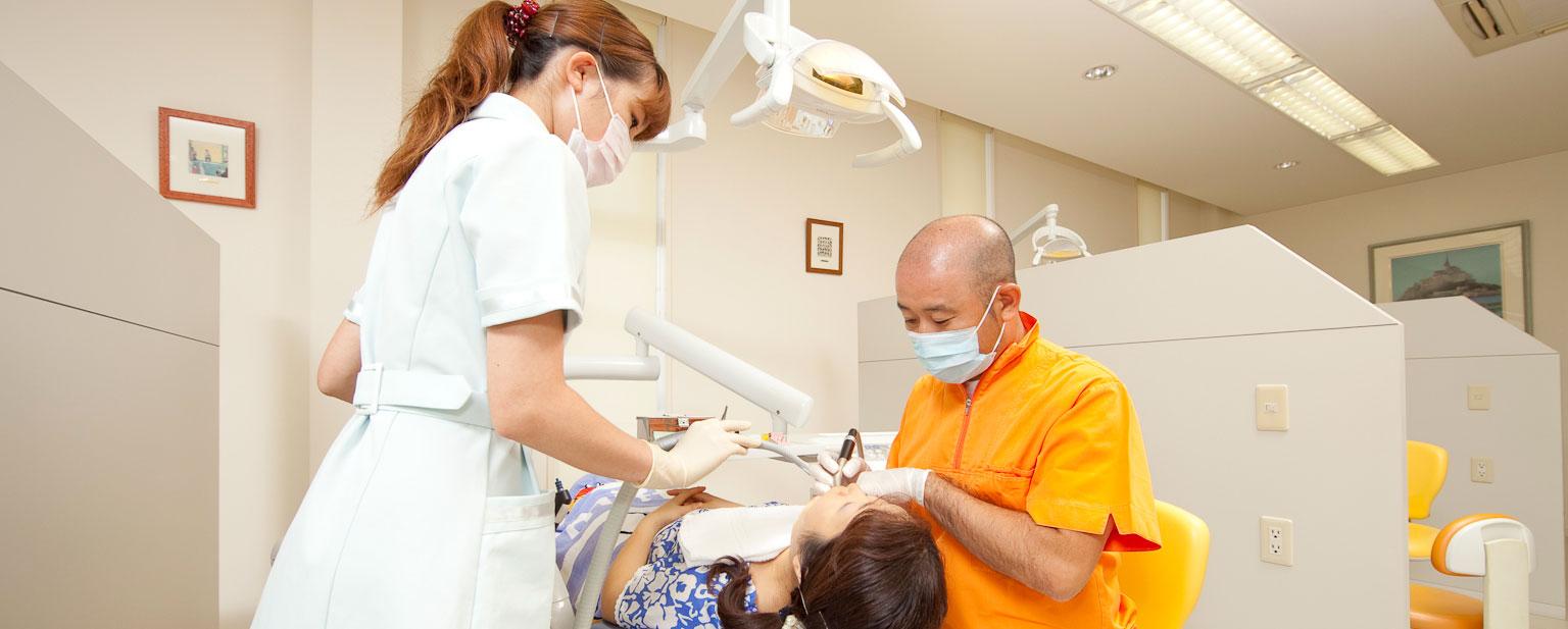 東海歯科醫院